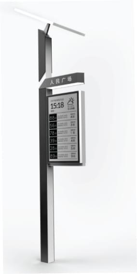 smart kiosk 2
